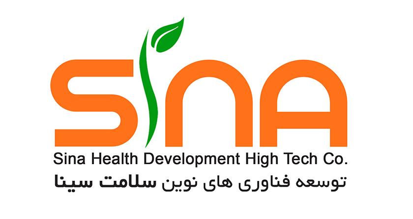 توسعه فناوری های نوین سلامت سینا
