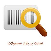 filereader.php?p1=main_1679091c5a880faf6