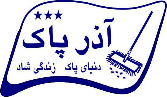 صنایع نساجی آذرپاک پارمیس فرناد
