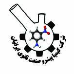 کیمیا پیشرو صنعت نانوی ایرانیان