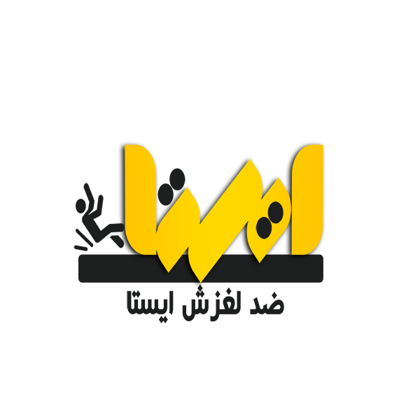 شریف فناوران آنیل