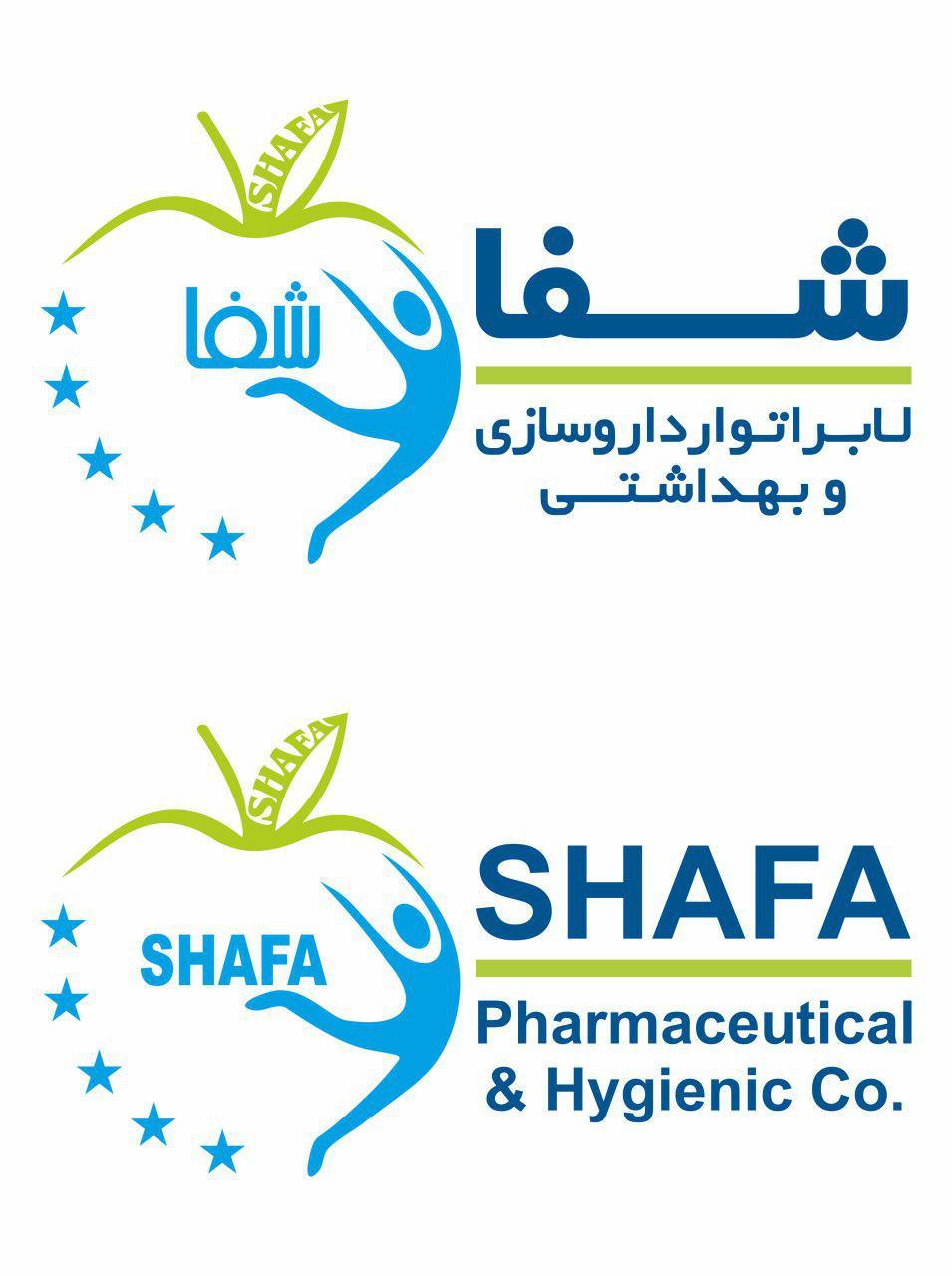 لابراتوار داروسازی و بهداشتی شفا
