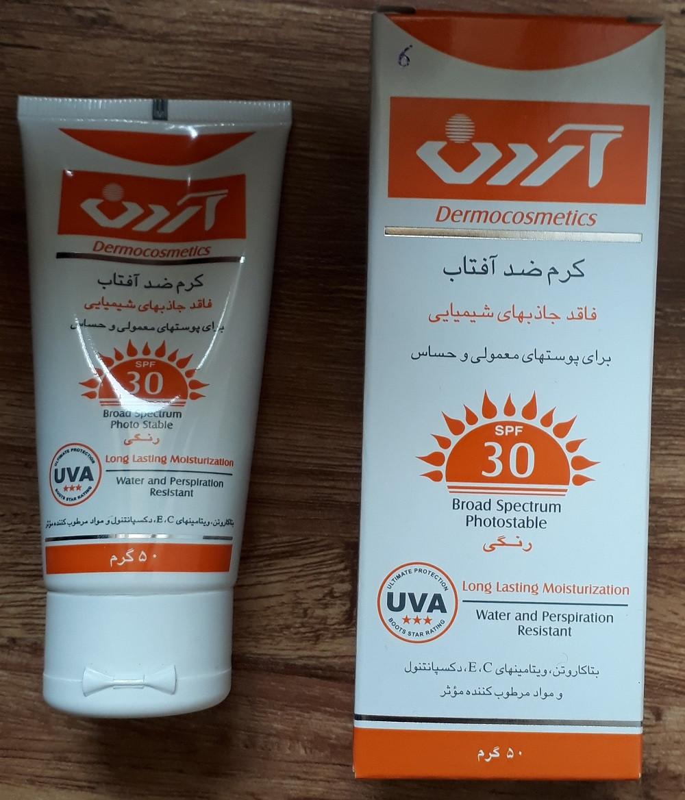 کرم ضد آفتاب رنگی SPF 30 فاقد جاذبهای شیمیایی آردن