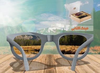 اسلاید عینک آفتابی نانویی صاایران