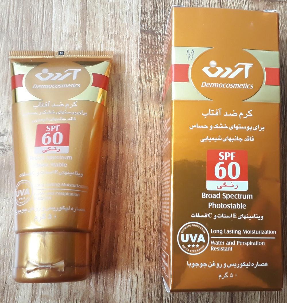 کرم ضد آفتاب رنگی SPF 60 برای پوستهای خشک و حساس فاقد جاذب شیمیایی آردن