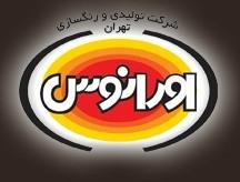 تولیدی و رنگسازی تهران اورانوس
