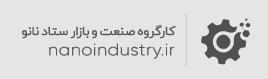کارگروه صنعت و بازار ستاد نانو