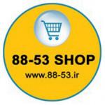 فروشگاه اینترنتی 53-88