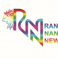 رنگین نانو ساختار