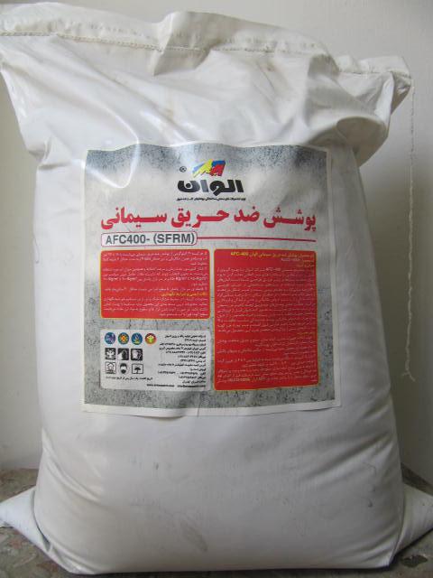 پوشش ضدحریق سیمانی
