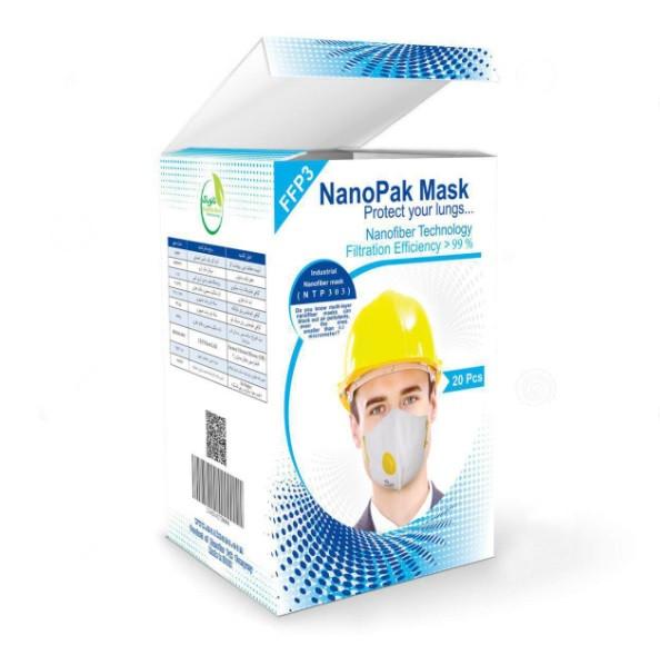 ماسک سوپاپدار صنعتی 6 لایه