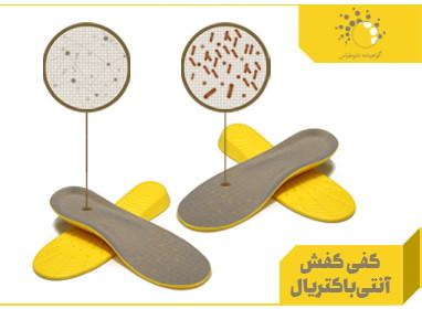 اسلایدر کفی کفش آنتی باکتریال پاموک تابان