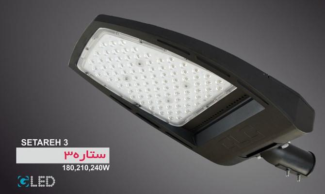 چراغ های روشنایی خارجی مخصوص محیط های آلوده و دارای گرد و غبار