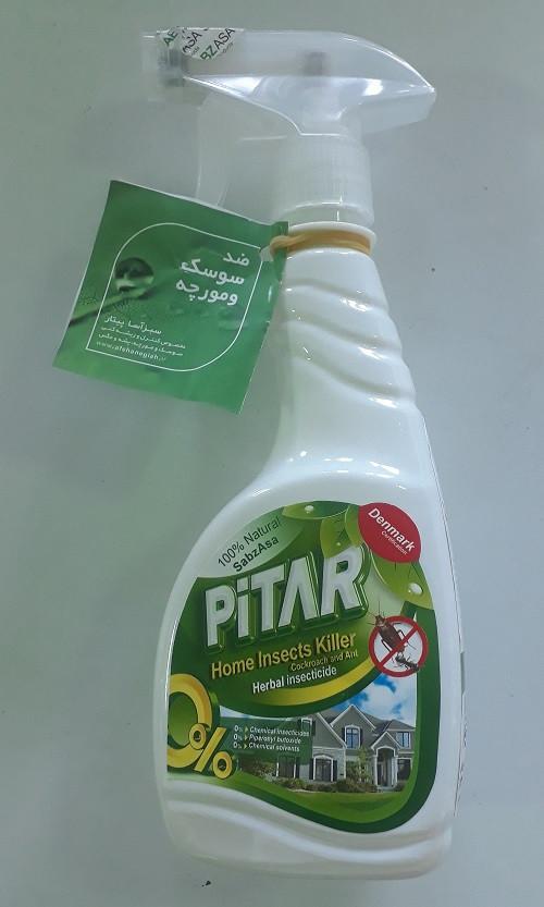 حشره کش گیاهی خانگی