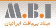 تعاونی تولیدی توزیعی مجموعه میلادپرنیا ایرانیان
