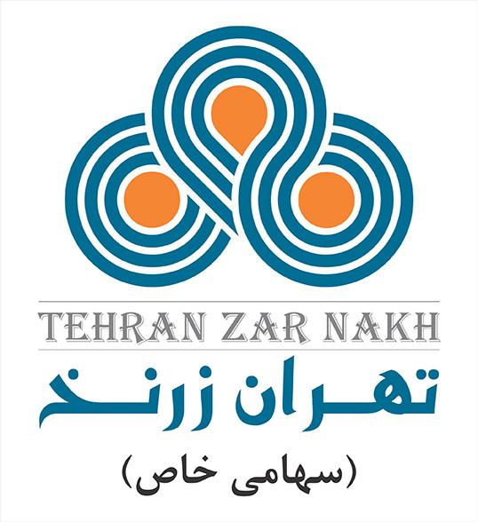 تولیدی تهران زرنخ