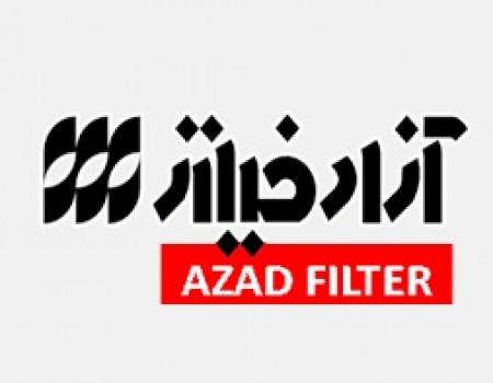 آزاد فیلتر
