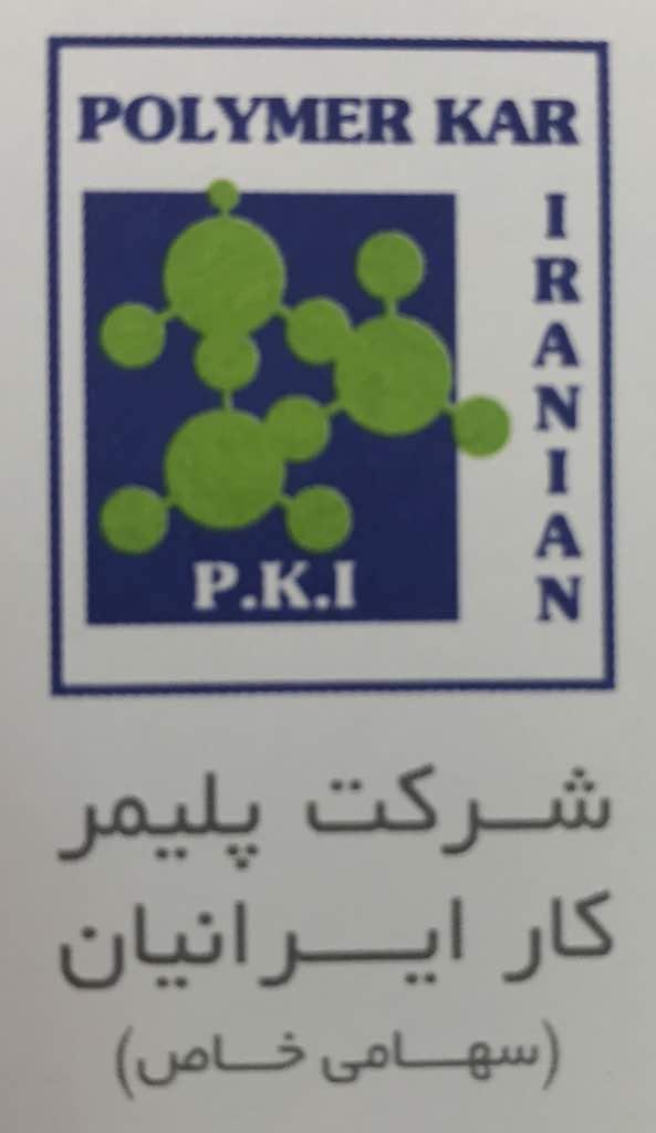 پلیمر کار ایرانیان