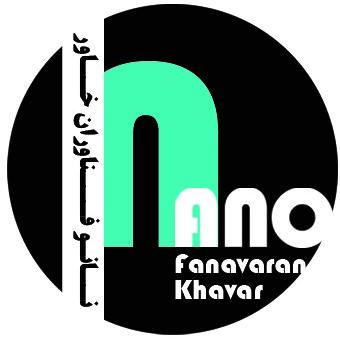 نانو فناوران خاور