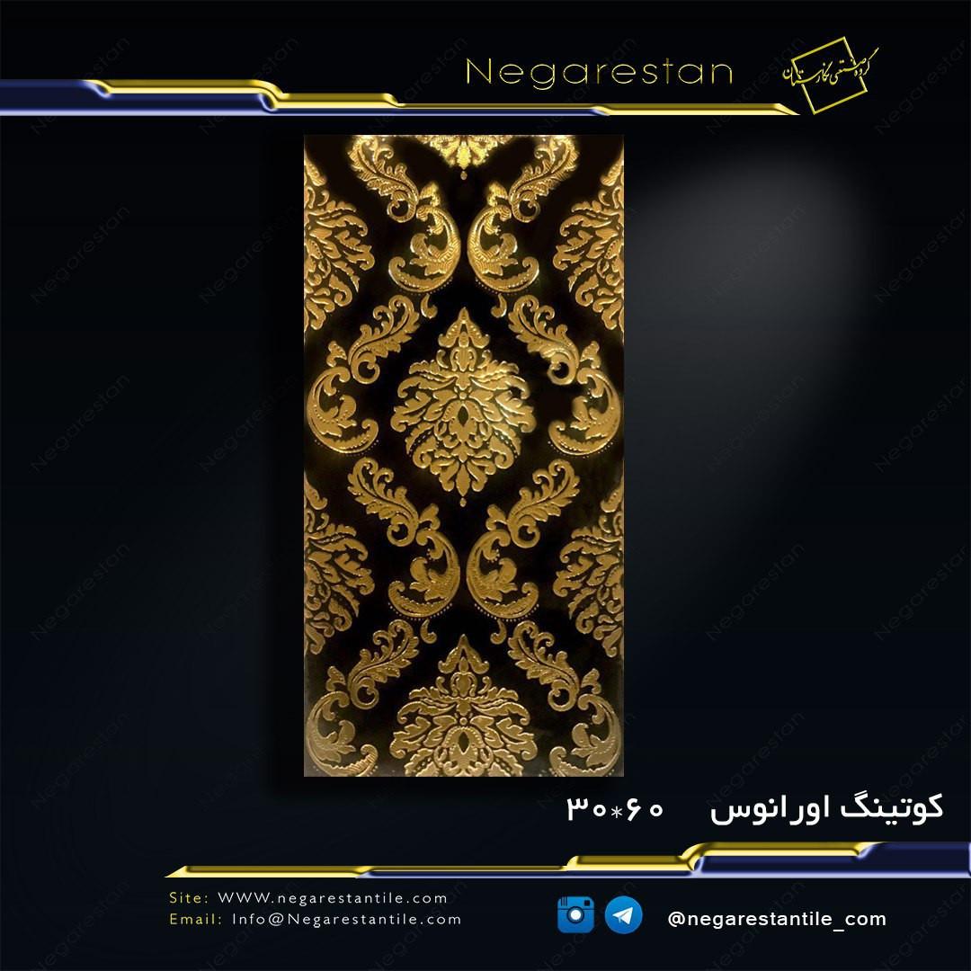 خدمات پوششهای تزئینی بر روی کاشی و سرامیک