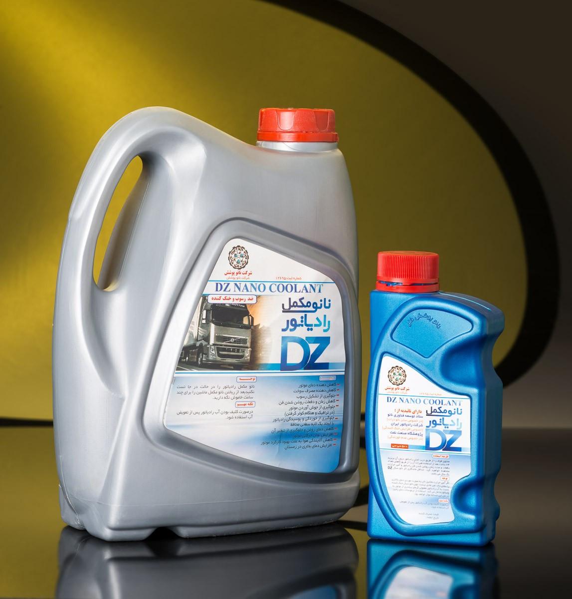 افزودنی خنککننده آب رادیاتور (کولانت DZ)