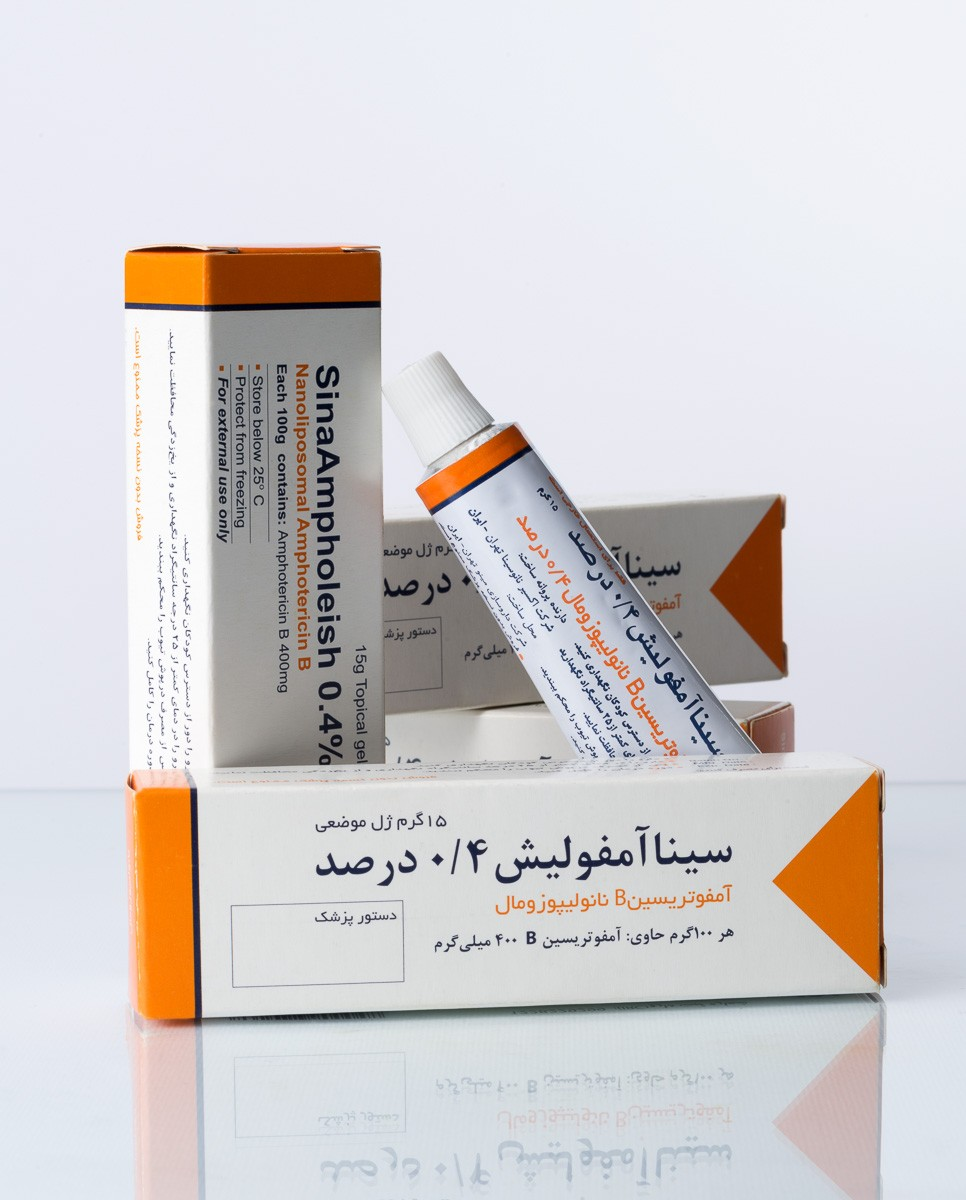ژل موضعی درمان سالک (سینا آمفولیش)