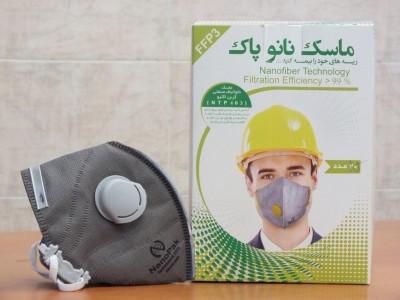ماسک سوپاپدار صنعتی 7 لایه حاوی کربن اکتیو